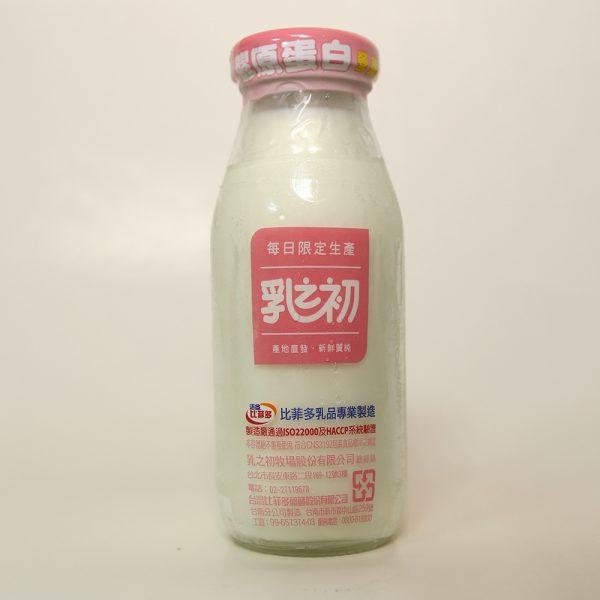 first-milk1