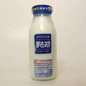 first-milk2