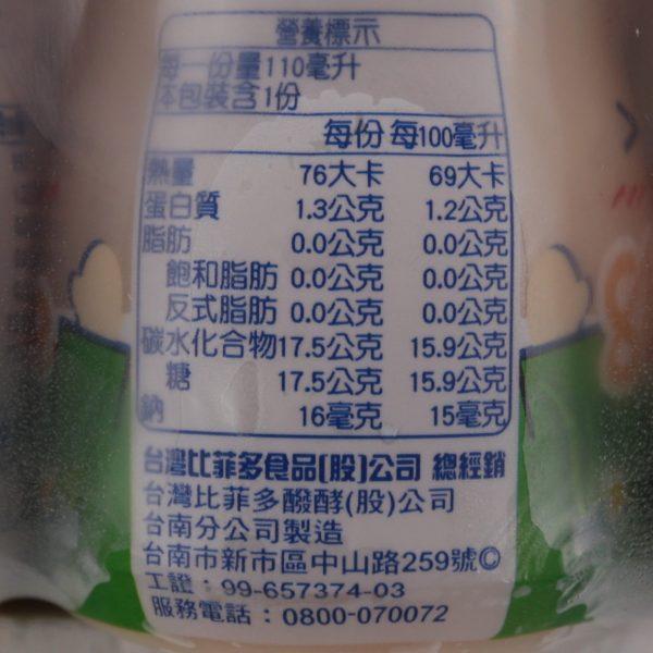 蘆薈小Q瓶3