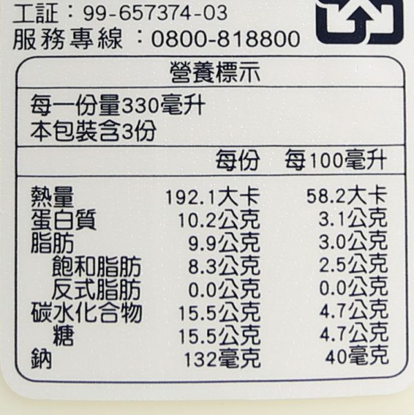 IMG_76202
