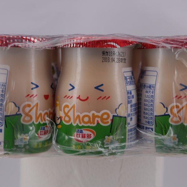 蘆薈小Q瓶2