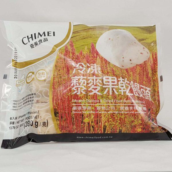 藜麥饅頭6