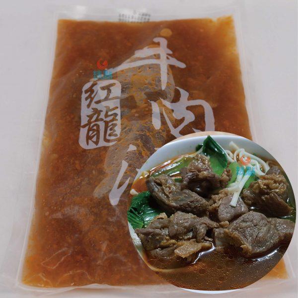 紅龍牛肉湯0511