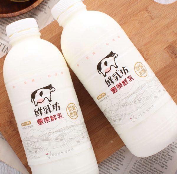 0008-豐樂鮮乳
